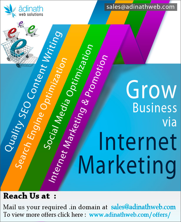 Internet Web Marketing and Promotional Offers